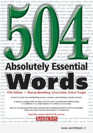 504-Absolutely-Essential-Words-Bromberg-Murray