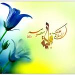 SmS-hazrat-maesoome-FarsMobile_Org