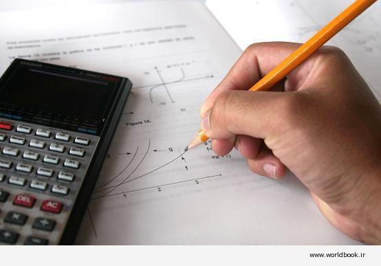 تصویر از دانلود جزوه معادلات دیفرانسیل