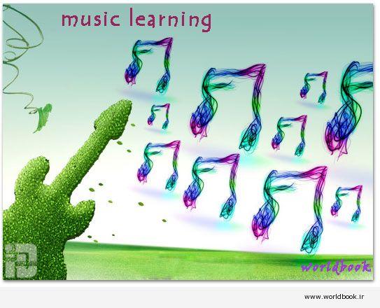 تصویر از دانلود جزوه تئوری موسیقی و آموزش گیتار