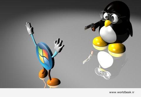 """تصویر از دانلود کتاب """" ویندوز و لینوکس ، تفاوتها وشباهت ها """""""