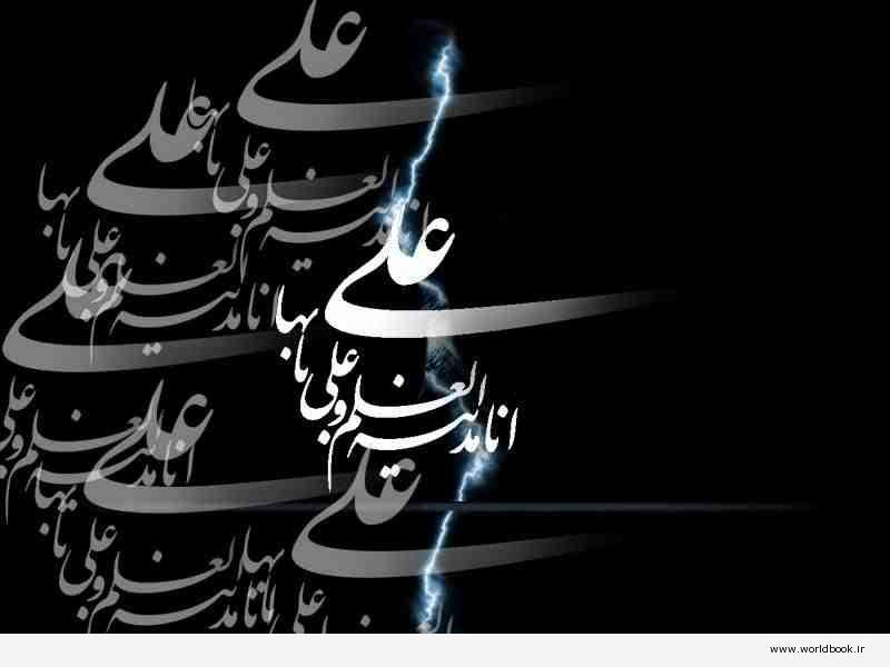 تصویر از شهادت حضرت علی