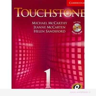 تصویر از دانلود کتاب تاچ استون touch stone 1