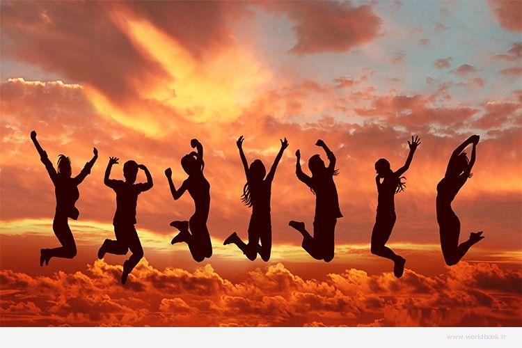 تصویر از 8 هشت راز افراد شاد