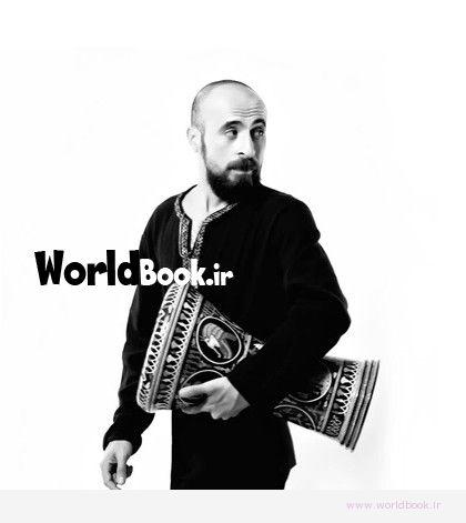 erkan kanat- worldbook