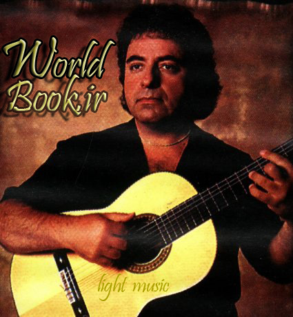 armic-worldbook music