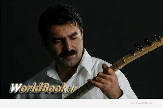 Erdal Erzincan-worldbook.ir
