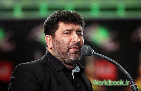 """تصویر از دانلود نوحه """"داداش حسینم"""" از مداح اهل بیت حاج سعید حدادیان"""