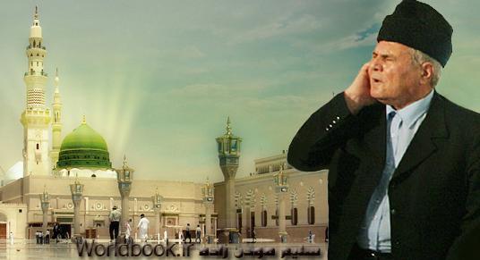 """تصویر از دانلود نوحه ترکی """"باد صبا """" از مداح اهل بیت سلیم موذن زاده"""