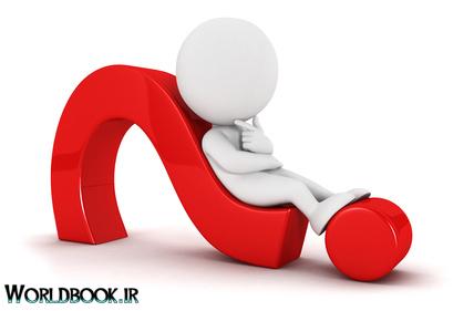 سوالات کارشناسی ارشد1394 IT - Worldbook