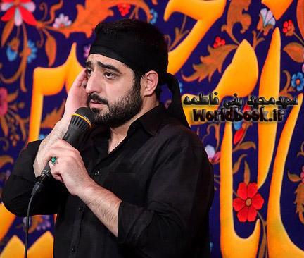 """تصویر از دانلود نوحه """" علم حسین،کرم حسین"""" از مداح اهل بیت سید مجید بنی فاطمه"""