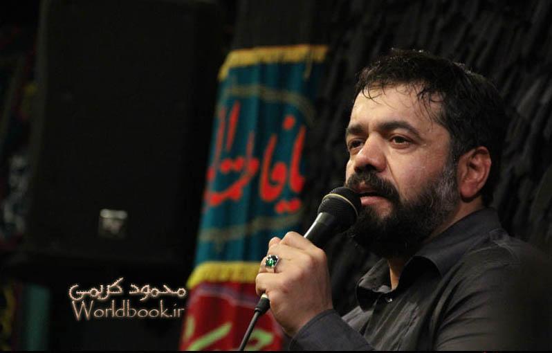 تصویر از دانلود نوحه معروف بابای من از محمود کریمی