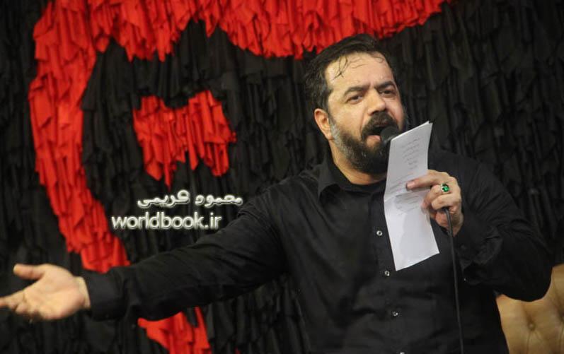 """تصویر از دانلود نوحه """"علی اصغر """" از مداح اهل بیت محمود کریمی"""