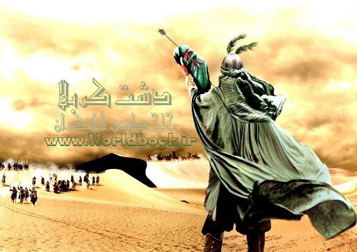 تصویر از دانلود آلبوم دشت کربلا اثر حاج صادق آهنگران