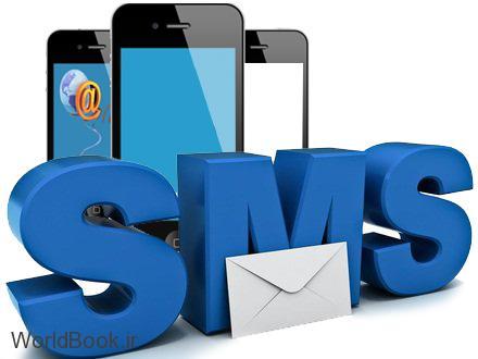 تصویر از بهترین سایت إرسال اس ام اس sms  انبوه و تبلیغاتی