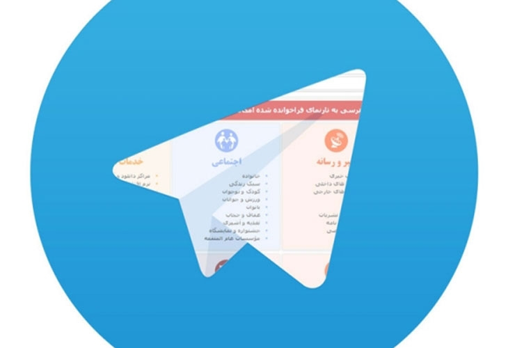 تصویر از تلگرام از فیلترینگ گریخت