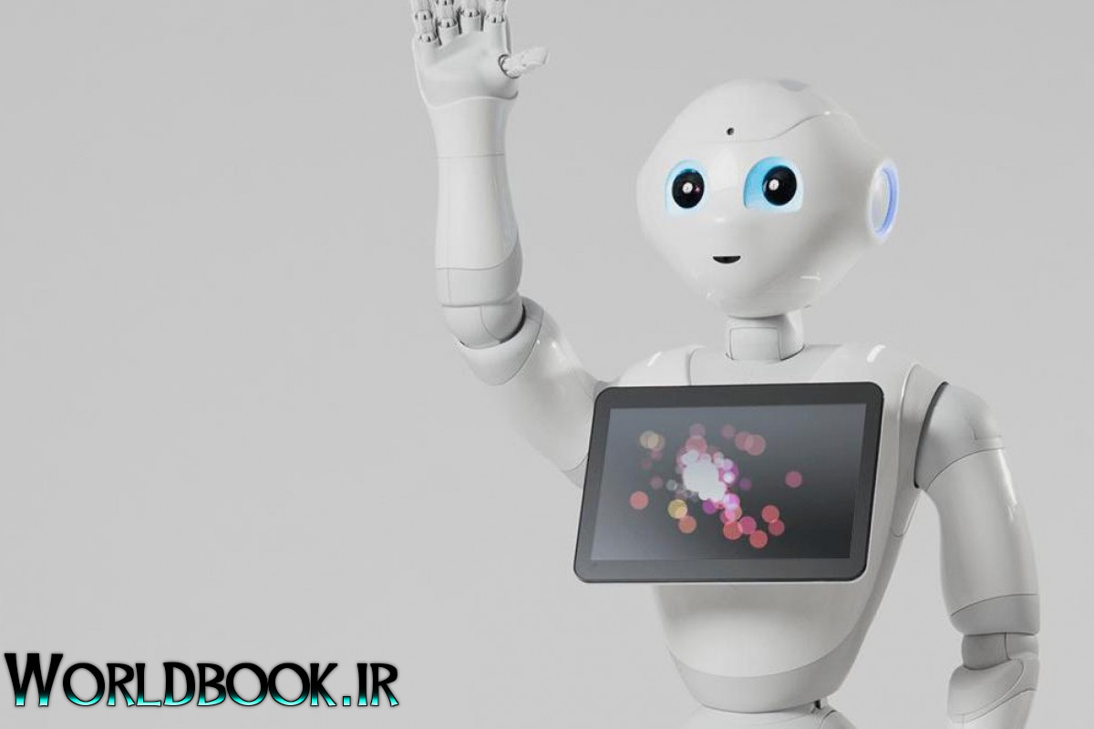 ربات انسان نمای فلفل - worldbook.ir