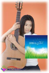 تصویر از دانلود آهنگ لایت The Rose از Nana Hiwatari