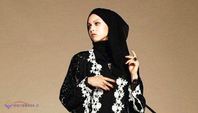 تصویر از مدل لباس جدید زنانه طرح حجاب ۲۰۱۶